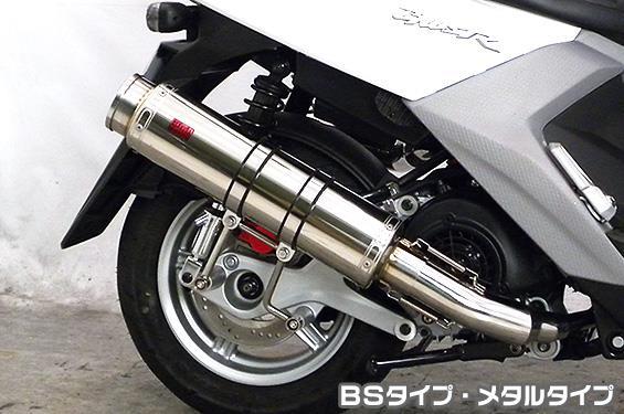 GGタイプマフラー BSタイプ メタルタイプ ASAKURA(浅倉商事) ビーウィズ(BWS125)EBJ-SEA6J