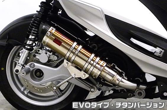 シグナスX SR(4型)EBJ-SEA5J DDRタイプマフラー EVOタイプ チタンバージョン ASAKURA(浅倉商事)