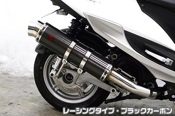 シグナスX SR(4型)EBJ-SEA5J GGタイプマフラー レーシングタイプ ブラックカーボン ASAKURA(浅倉商事)