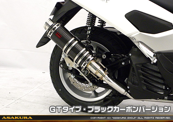 DDRタイプマフラー GTタイプ ブラックカーボンバージョン ASAKURA(浅倉商事) NMAX(エヌマックス)SE86J