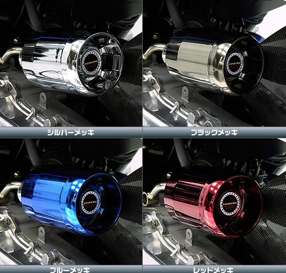 パワーフィルターキット レッドメッキ ASAKURA(浅倉商事) KYMCO RACING S 125
