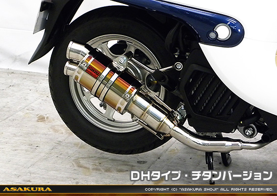 ZZRタイプマフラー DHタイプ チタンバージョン ASAKURA(浅倉商事) GIORNO(ジョルノ)AF77