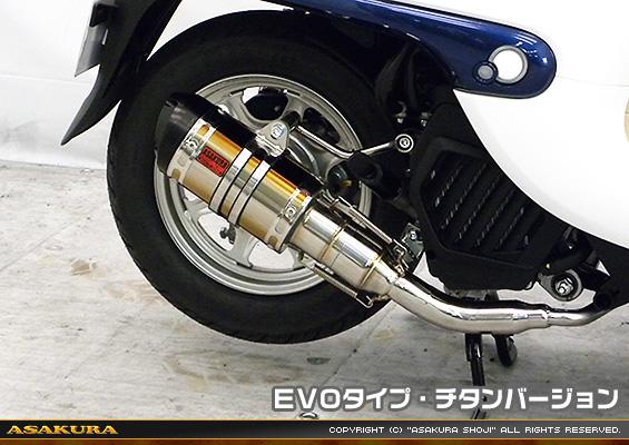 ZZRタイプマフラー EVOタイプ チタンバージョン ASAKURA(浅倉商事) GIORNO(ジョルノ)AF77