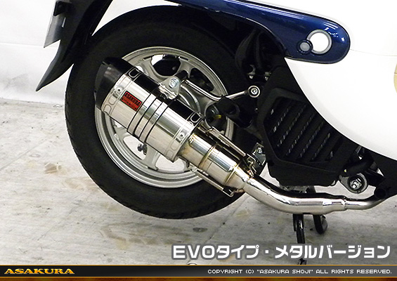 ZZRタイプマフラー EVOタイプ メタルバージョン ASAKURA(浅倉商事) GIORNO(ジョルノ)AF77