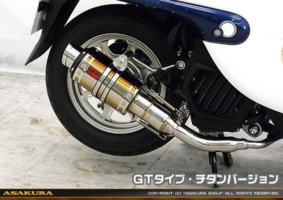 ZZRタイプマフラー GTタイプ チタンバージョン ASAKURA(浅倉商事) GIORNO(ジョルノ)AF77