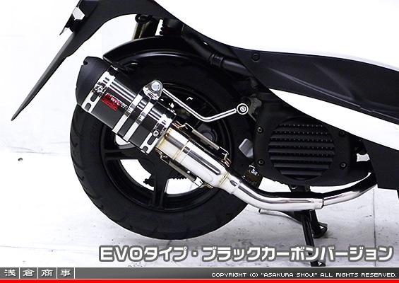 ZZRタイプマフラー EVOタイプ ブラックカーボンバージョン ASAKURA(浅倉商事) ジョグ(SA36J)/ジョグZR(SA39J)