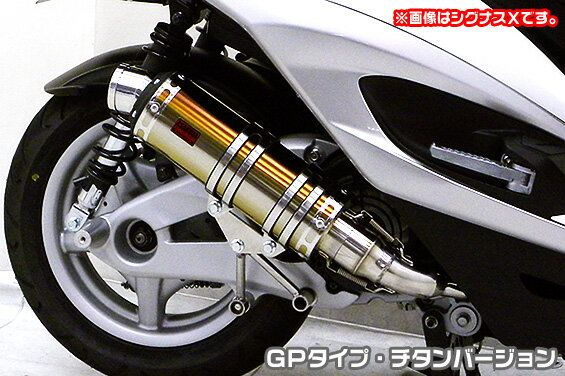 ZZRタイプマフラー GPタイプ チタンバージョン ASAKURA(浅倉商事) ビーウィズ(BWS125)LPRSE45