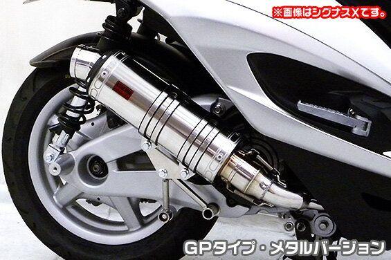 ZZRタイプマフラー GPタイプ メタルバージョン ASAKURA(浅倉商事) ビーウィズ(BWS125)LPRSE45