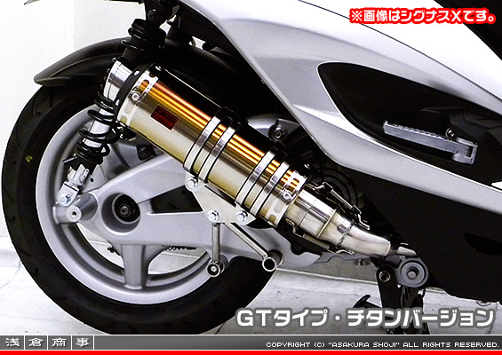 ZZRタイプマフラー GTタイプ チタンバージョン ASAKURA(浅倉商事) ビーウィズ(BWS125)LPRSE45