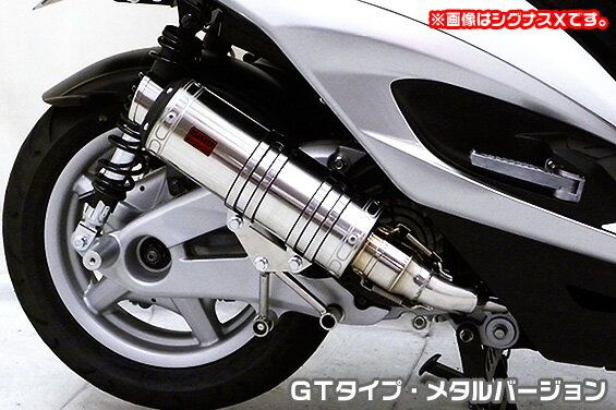 ZZRタイプマフラー GTタイプ メタルバージョン ASAKURA(浅倉商事) ビーウィズ(BWS125)LPRSE45
