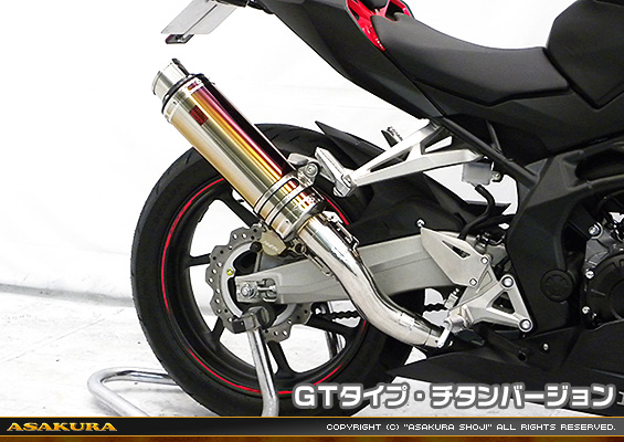 TTRタイプマフラー GTタイプ チタンバージョン スリップオン ASAKURA(浅倉商事) CBR250RR(2BK-MC51)