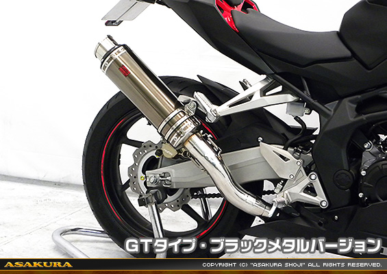 TTRタイプマフラー GTタイプ ブラックメタルバージョン スリップオン ASAKURA(浅倉商事) CBR250RR(2BK-MC51)