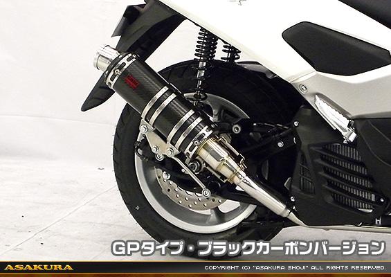 DDRタイプマフラー GPタイプ ブラックカーボンバージョン ASAKURA(浅倉商事) NMAX155(エヌマックス155)2BK-SG50J