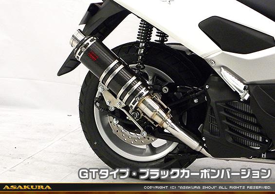DDRタイプマフラー GTタイプ ブラックカーボンバージョン ASAKURA(浅倉商事) NMAX155(エヌマックス155)2BK-SG50J