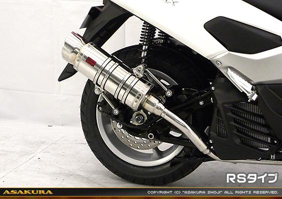 SHタイプマフラー RSタイプ ASAKURA(浅倉商事) NMAX155(エヌマックス155)2BK-SG50J