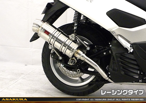 SHタイプマフラー レーシングタイプ ASAKURA(浅倉商事) NMAX155(エヌマックス155)2BK-SG50J