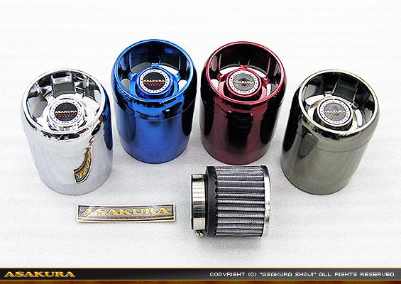 パワーフィルターキット ブラックメッキ ASAKURA(浅倉商事) NMAX155(エヌマックス155)2BK-SG50J