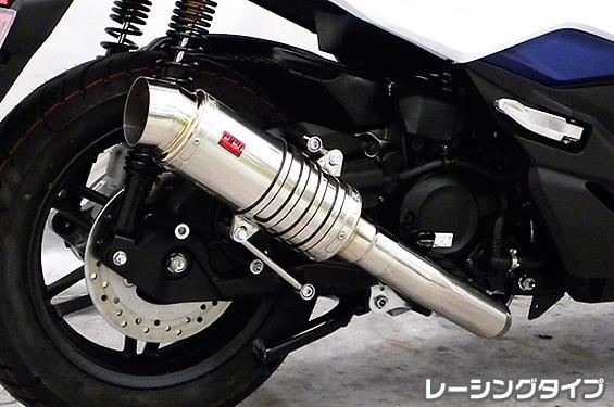 SHタイプマフラー レーシングタイプ ASAKURA(浅倉商事) フォルツァ(2BK-MF13)