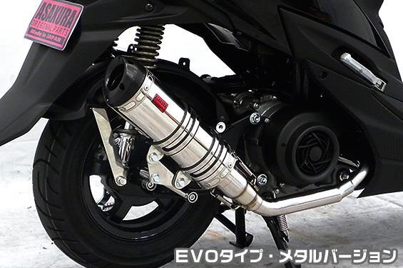DDRタイプマフラー EVOタイプ メタルバージョン ASAKURA(浅倉商事) スウィッシュ(2BJ-DV12B)