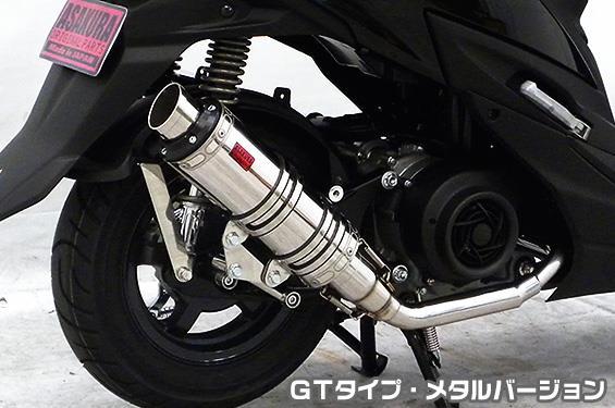 DDRタイプマフラー GTタイプ メタルバージョン ASAKURA(浅倉商事) スウィッシュ(2BJ-DV12B)