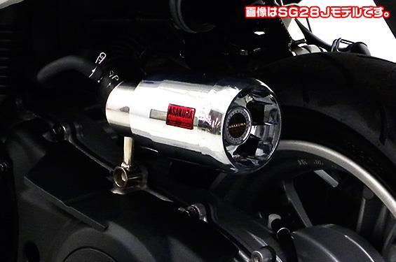 パワーフィルターキット シルバー ASAKURA(浅倉商事) マジェスティS(2BK-SG52J)