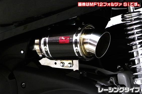 エアクリーナーキット レーシングタイプ ブラックカーボン ASAKURA(浅倉商事) フォルツァ(MF13)