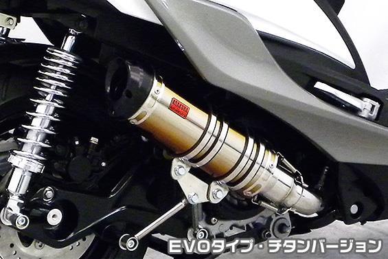 DDRタイプマフラー EVOタイプ チタンバージョン ASAKURA(浅倉商事) シグナスX(CYGNUS-X)5型