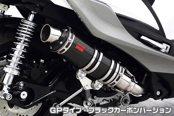 DDRタイプマフラー GPタイプ ブラックカーボンバージョン ASAKURA(浅倉商事) シグナスX(CYGNUS-X)5型