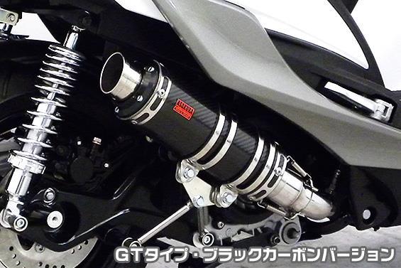 DDRタイプマフラー GTタイプ ブラックカーボンバージョン ASAKURA(浅倉商事) シグナスX(CYGNUS-X)5型