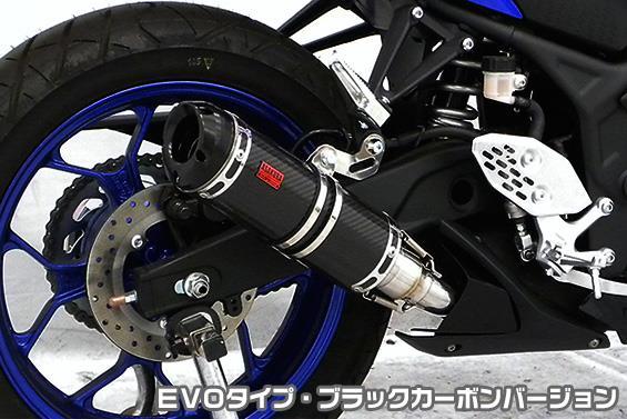 TTRタイプマフラー EVOタイプ ブラックカーボンバージョン(ヒートガード-ポリッシュ仕上) ASAKURA(浅倉商事) YZF-R25(2BK-RG43J)