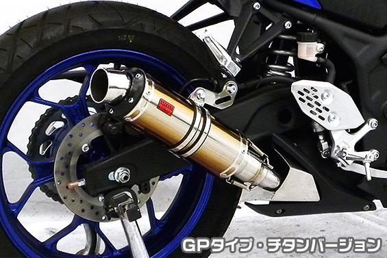 TTRタイプマフラー GPタイプ チタンバージョン(ヒートガード-ブラック仕上) ASAKURA(浅倉商事) YZF-R25(2BK-RG43J)