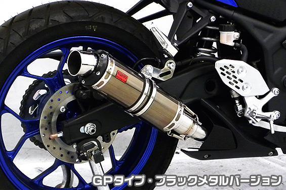 TTRタイプマフラー GPタイプ ブラックメタルバージョン(ヒートガード-ブラック仕上) ASAKURA(浅倉商事) YZF-R25(2BK-RG43J)