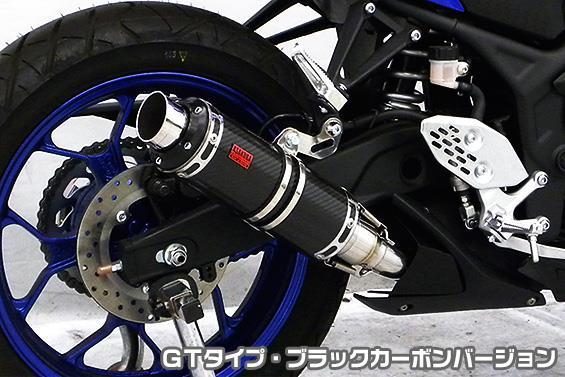 TTRタイプマフラー GTタイプ ブラックカーボンバージョン(ヒートガード-ポリッシュ仕上) ASAKURA(浅倉商事) YZF-R25(2BK-RG43J)