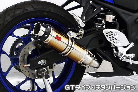TTRタイプマフラー GTタイプ チタンバージョン(ヒートガード-ポリッシュ仕上) ASAKURA(浅倉商事) YZF-R25(2BK-RG43J)