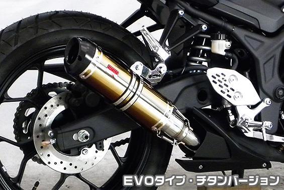 TTRタイプマフラー EVOタイプ チタンバージョン(ヒートガード-ポリッシュ仕上) ASAKURA(浅倉商事) MT-25(2BK-RG43J)