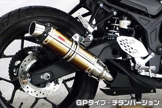 TTRタイプマフラー GPタイプ チタンバージョン(ヒートガード-ブラック仕上) ASAKURA(浅倉商事) MT-25(2BK-RG43J)