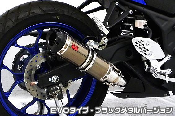 TTRタイプマフラー EVOタイプ ブラックメタルバージョン(ヒートガード-ポリッシュ仕上) ASAKURA(浅倉商事) YZF-R3(2BL-RH13J)