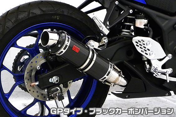 TTRタイプマフラー GPタイプ ブラックカーボンバージョン(ヒートガード-ブラック仕上) ASAKURA(浅倉商事) YZF-R3(2BL-RH13J)