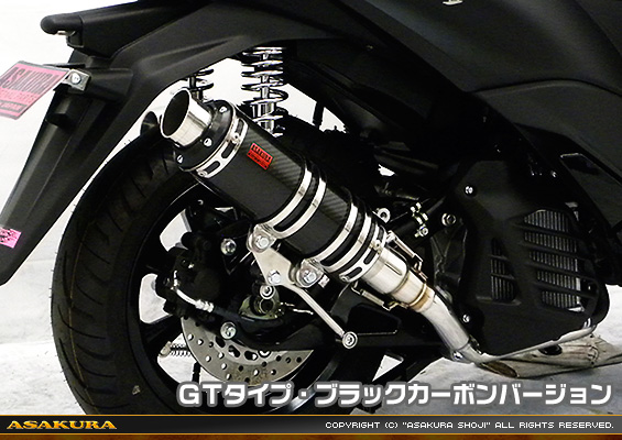 DDRタイプマフラー GTタイプ ブラックカーボンバージョン ASAKURA(浅倉商事) トリシティ125(2BJ-SEC1J)
