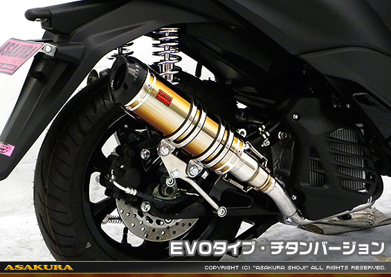 DDRタイプマフラー EVOタイプ チタンバージョン ASAKURA(浅倉商事) トリシティ155(2BK-SG37J)