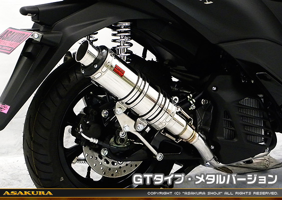 DDRタイプマフラー GTタイプ メタルバージョン ASAKURA(浅倉商事) トリシティ155(2BK-SG37J)