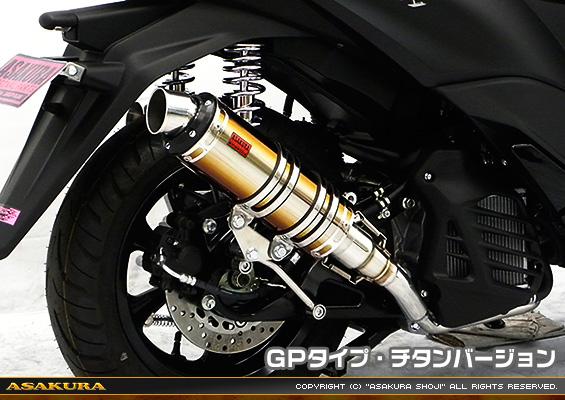 DDRタイプマフラー GPタイプ チタンバージョン ASAKURA(浅倉商事) トリシティ125(2BJ-SEC1J)