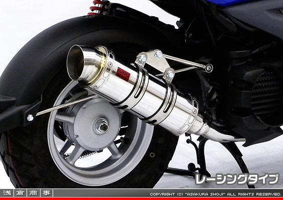 RJタイプマフラー レーシングタイプ ステンレス ASAKURA(浅倉商事) ビーウィズ(BWS50)SA53J