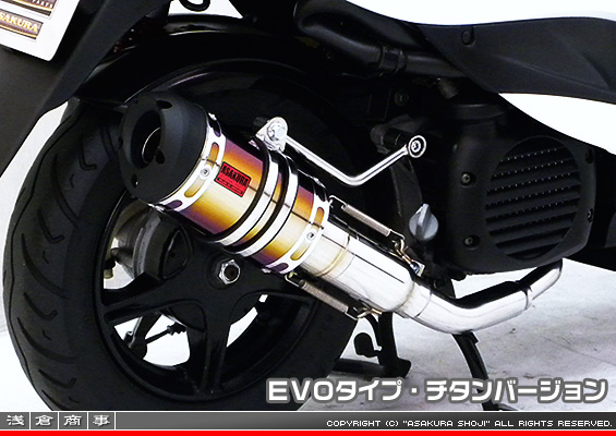 ZZRタイプマフラー EVOタイプ チタンバージョン ASAKURA(浅倉商事) ジョグ(SA55J)/ジョグZR(SA56J)