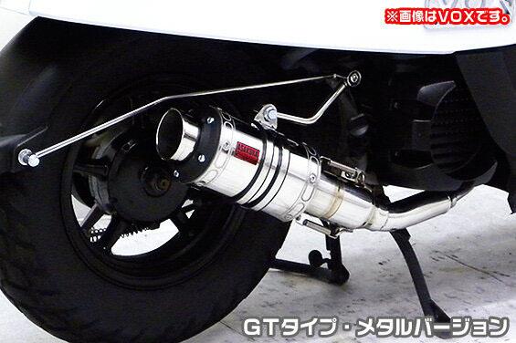 ZZRタイプマフラー GTタイプ メタルバージョン ASAKURA(浅倉商事) ジョグ(SA55J)/ジョグZR(SA56J)