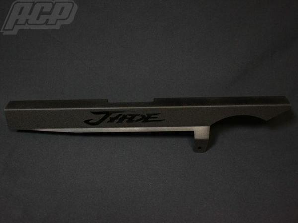 ロゴ入りチヂミ塗装チェーンケース 黒 ACP(エーシーピー) JADE250