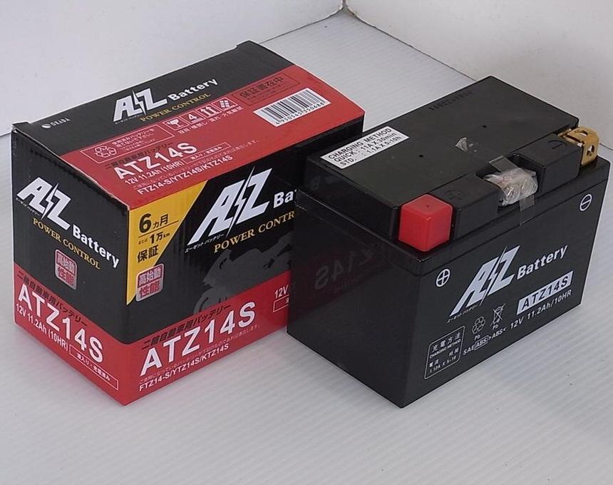 AZバッテリー Vストローム1000(V-Strom1000)17年 ATZ14Sバッテリー(YTZ14S互換)液入充電済