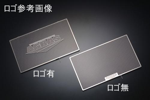 ラジエターコアガード Aタイプ AGRASロゴ有り AGRAS(アグラス) CBR250RR(17年)