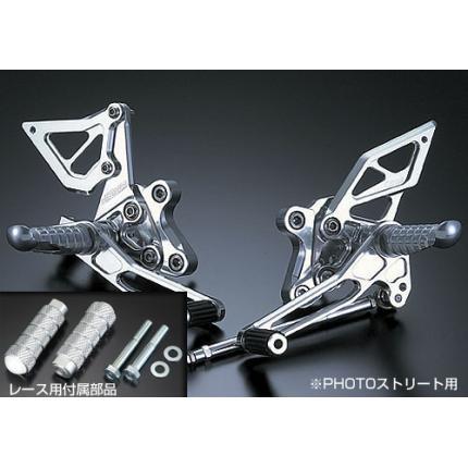 バックステップ レース専用 AGRAS(アグラス) GSX-R1000 '03-'04