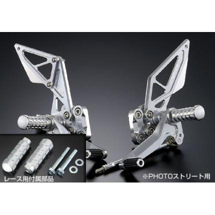 バックステップ レース専用 AGRAS(アグラス) GSX-R1000 '05-'06